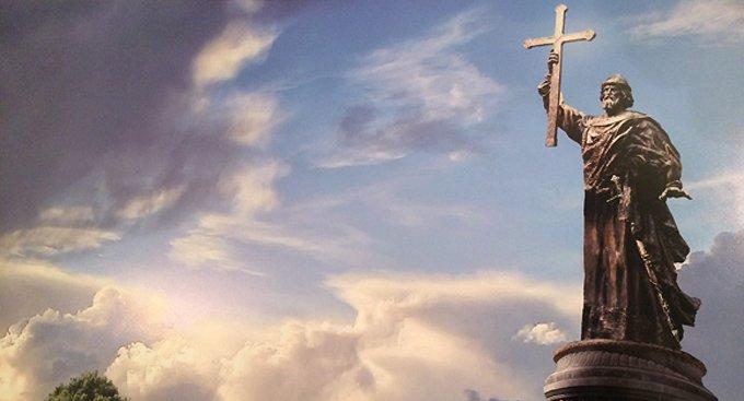 В Мосгордуме согласились с памятником князю Владимиру на Воробьевых горах