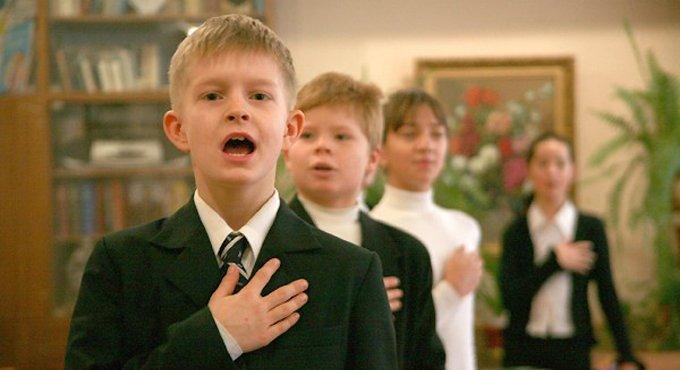 Калужские школьники будут начинать учебу с исполнения гимна