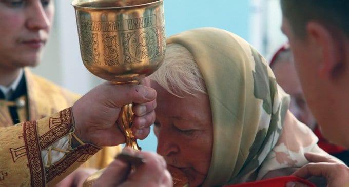 Подготовка к Причастию: Церковь не ставит перед человеком невыполнимых требований
