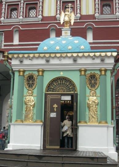 Восстановленная в 1995 году Иверская часовня.