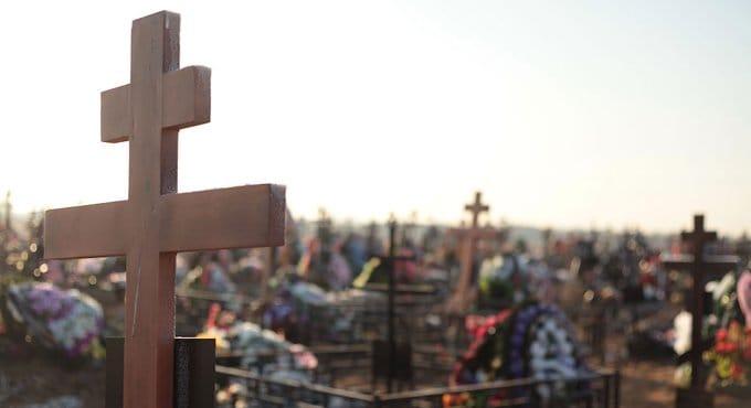 Церковь настаивает на захоронении усопших в земле