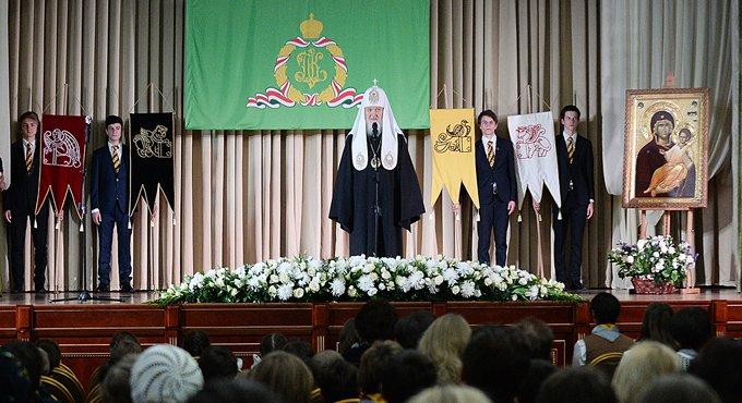 Образование помогает понять мир и внутренне преобразиться, - патриарх Кирилл