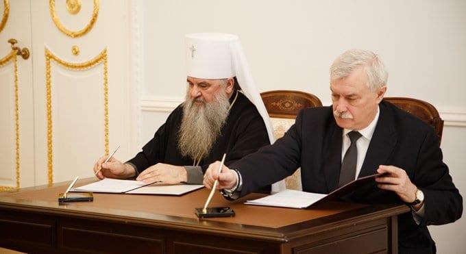 Власти Петербурга и Церковь будут вместе помогать нуждающимся
