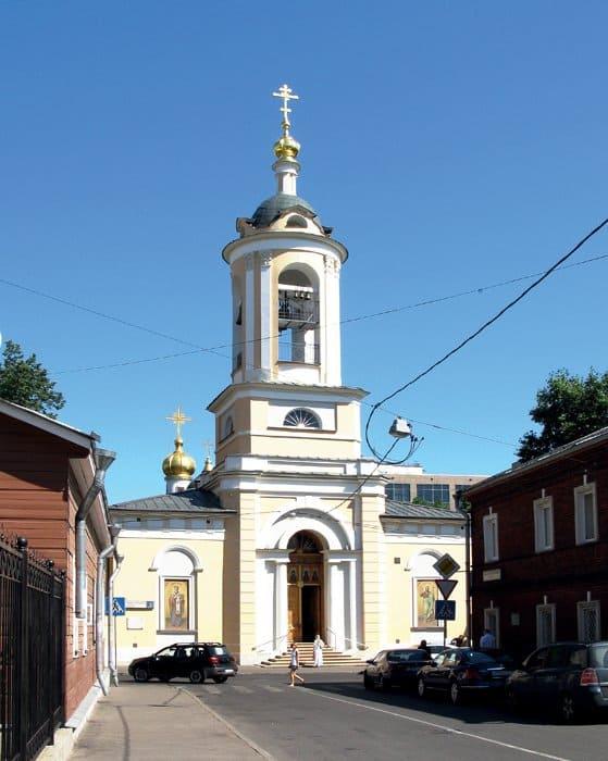 Храм во имя Рождества Иоанна Предтечи на Красной Пресне. Фото wiki/logo27