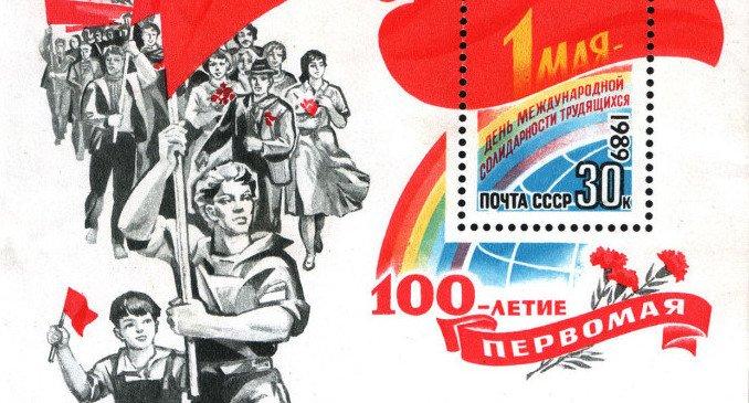 Советский спектр