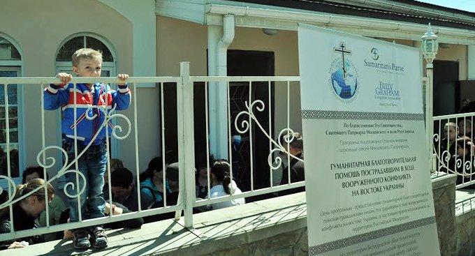Русская Церковь и американские благотворители продолжают помогать беженцам