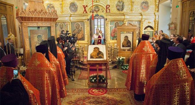 В Москве освятили точную копию Донской иконы для казаков