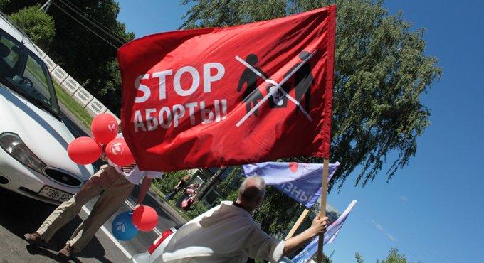 В Правительстве заявили, что не готовы вывести аборты из системы ОМС