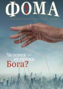 Июнь 2015 (146) №6