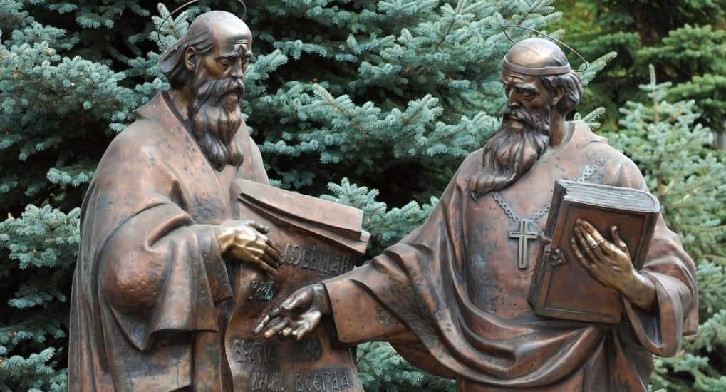 Неизвестная миссия Кирилла и Мефодия