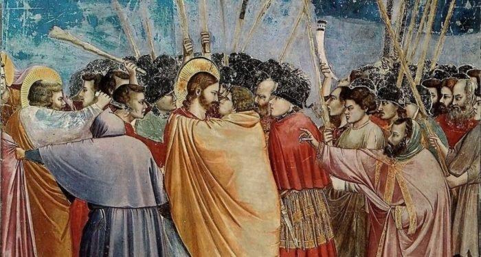 Иуда: друг Христа