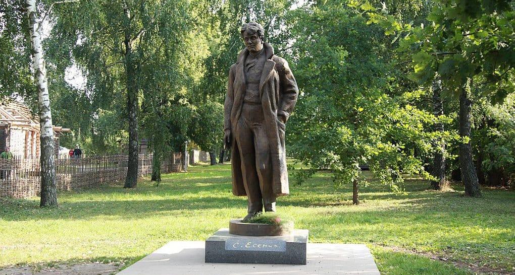 В Рязанской области создали «Есенинскую Русь»