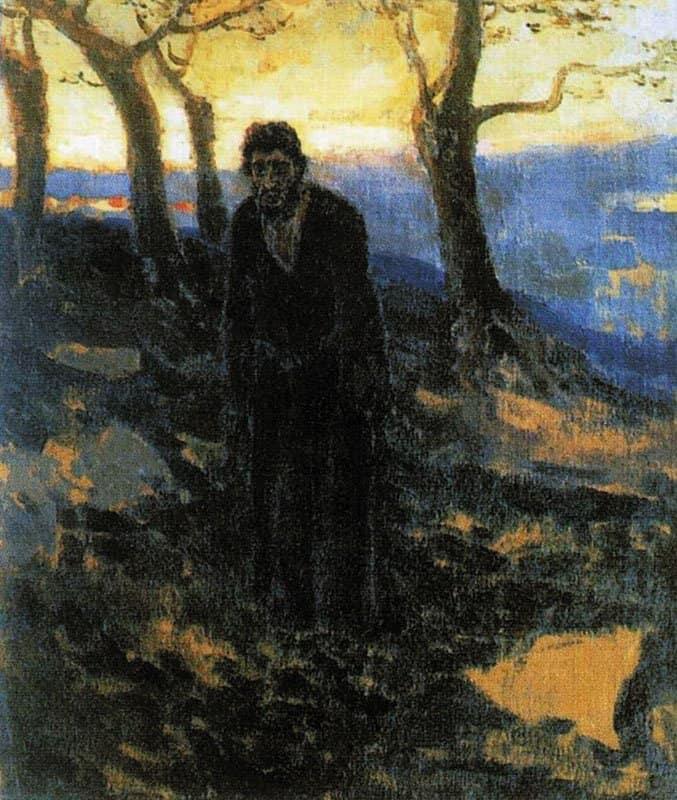 Иуда. Николай Ге