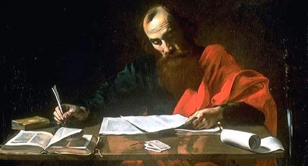 Кто мой покровитель - апостол или новомученик?