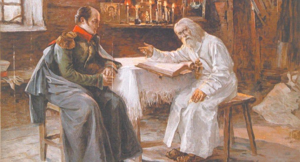 Преподобный Серафим Саровский и его историческая эпоха