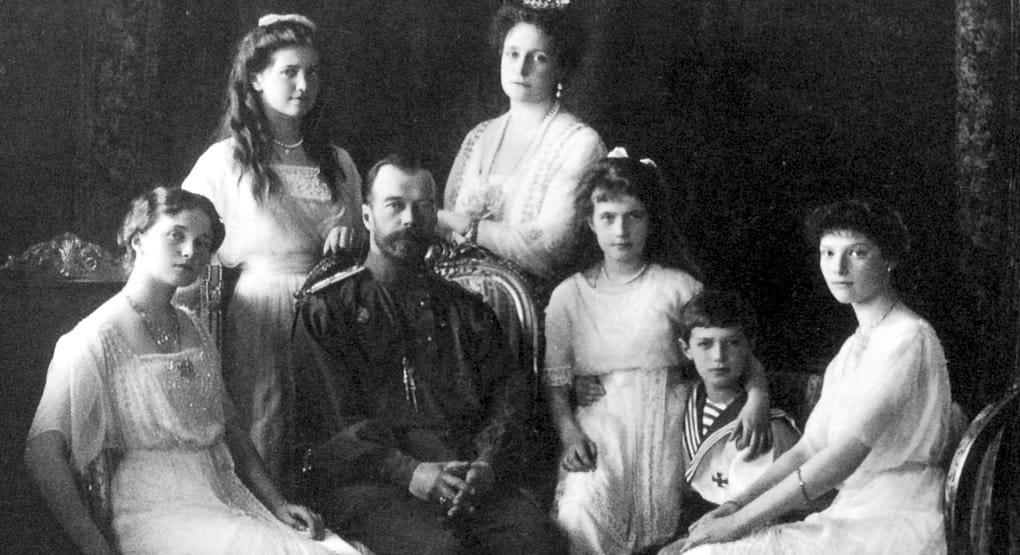 Останками двух детей Николая II займется специальная группа