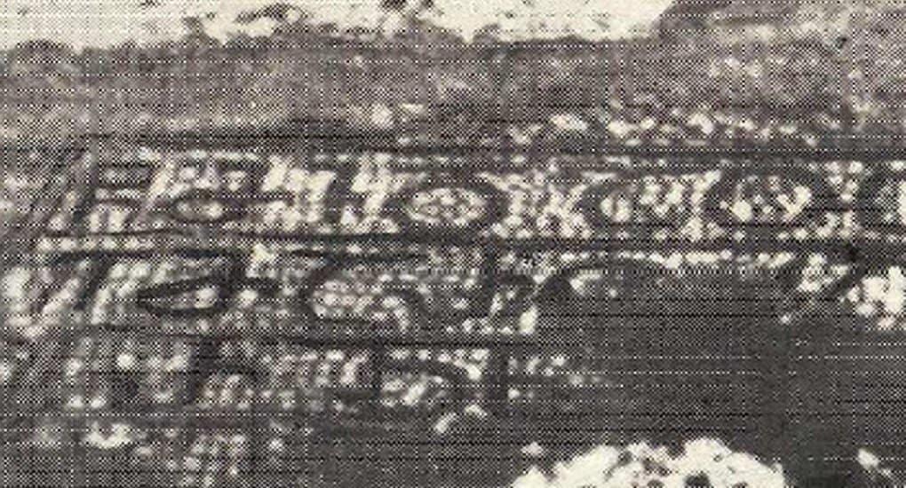 Древнейшим письменам Грузии может быть почти три тысячи лет