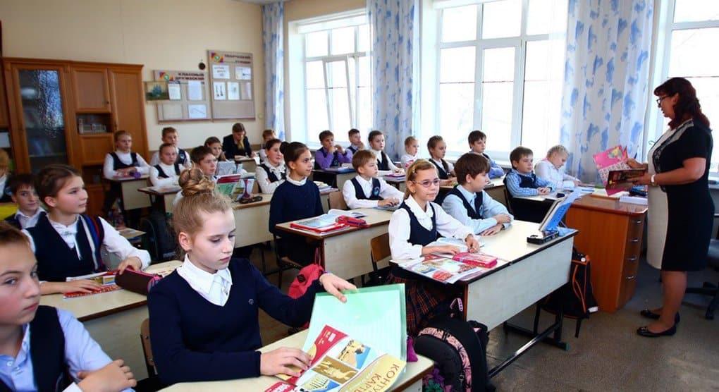 С 1 сентября 5-9 классы будут учиться по новому стандарту