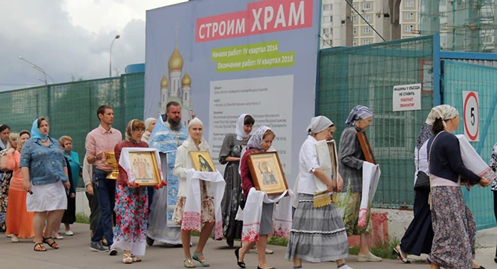 Москвичи могут придумать свое название для «Программы 200»