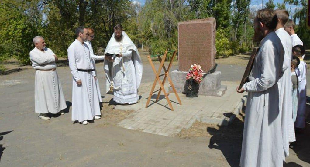 На месте начала обороны Сталинграда возведут храм-памятник