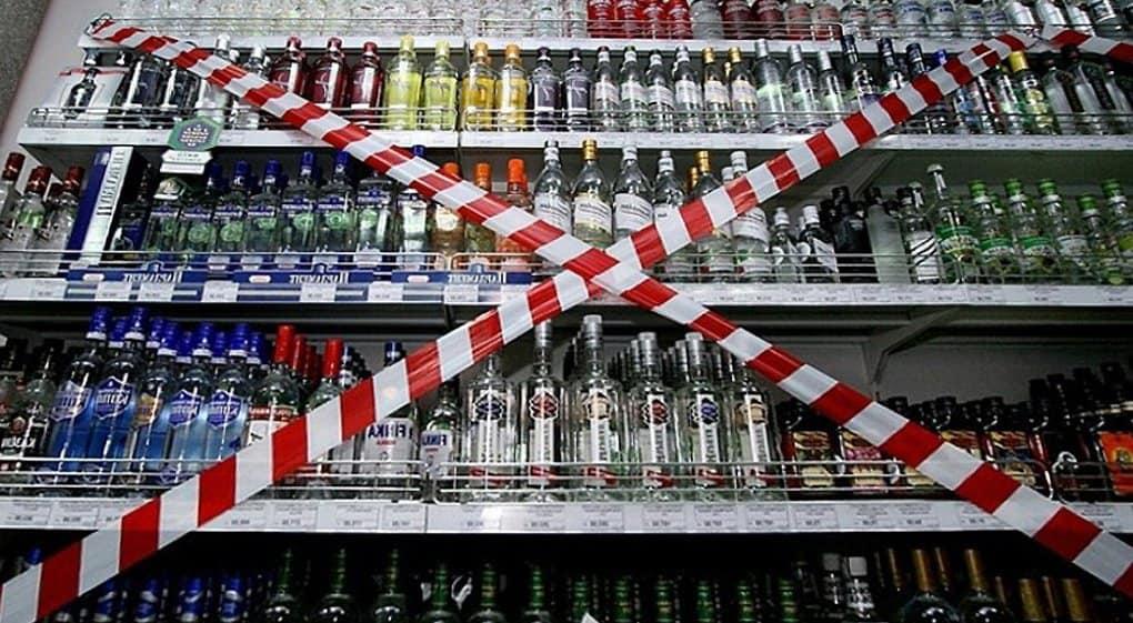 Роспотребнадзор согласился с повышением возрастного ценза для покупающих алкоголь