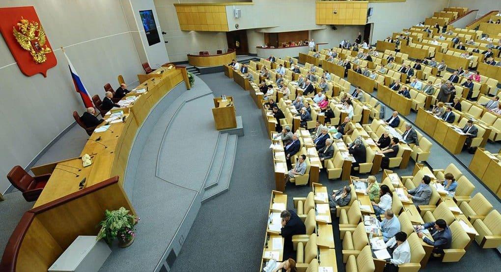 Госдума решит вопрос о неприкосновенности священных текстов