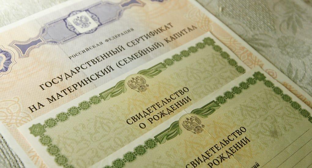 В 2016 году материнский капитал превысит 470 тысяч рублей