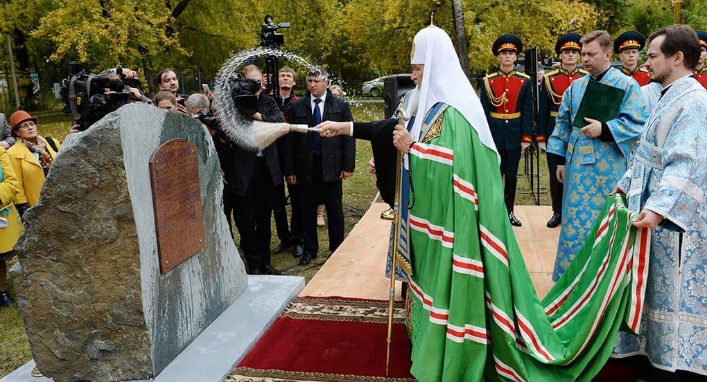 В последний день на Алтае патриарх Кирилл заложил собор в Барнауле
