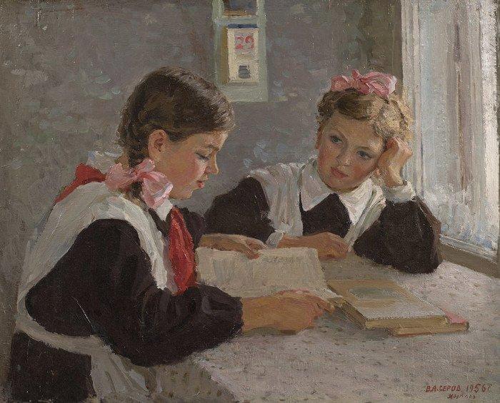 Владимир Серов, Домашняя работа, 1956