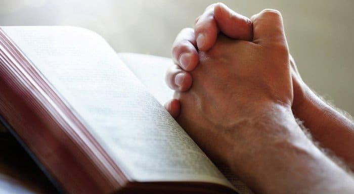 Когда читать псалом 90?