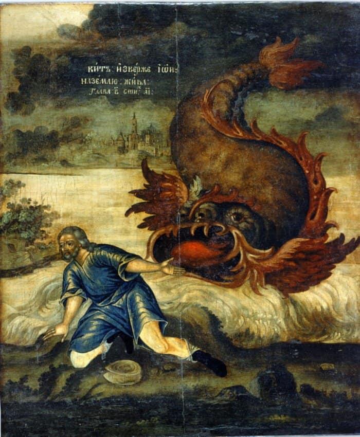 Чудесное извержение пророка Ионы из пасти кита. Икона. Центральная Россия. Конец XVIII в.