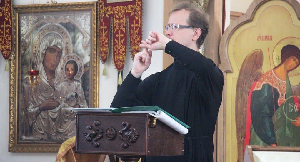 Первые церковные курсы в Москве по жестовому языку пройдут в Новокосино