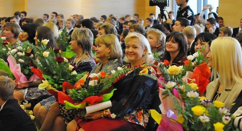 Российские педагоги празднуют День учителя