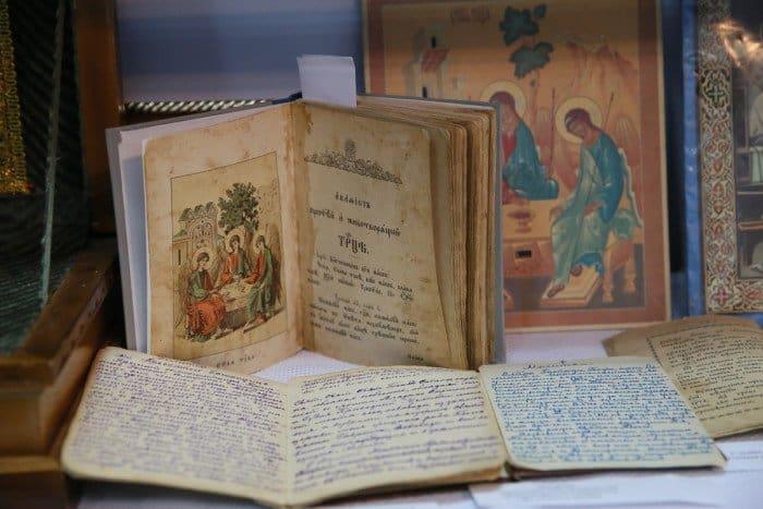 Рукописные молитвы преподобноисповедника Гавриила