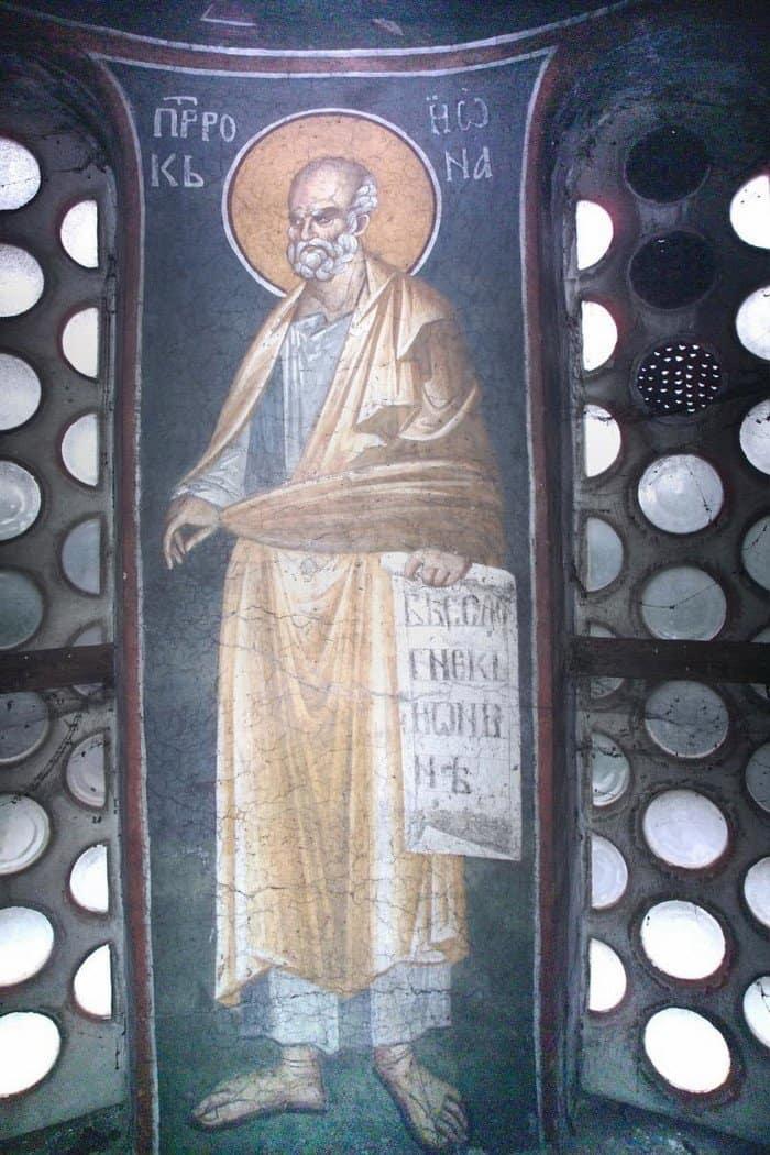 Иона пророк. Балканы. Сербия. Грачаница. XIV в. Сербия. Косово. Монастырь Грачаница. Купол, Барабан