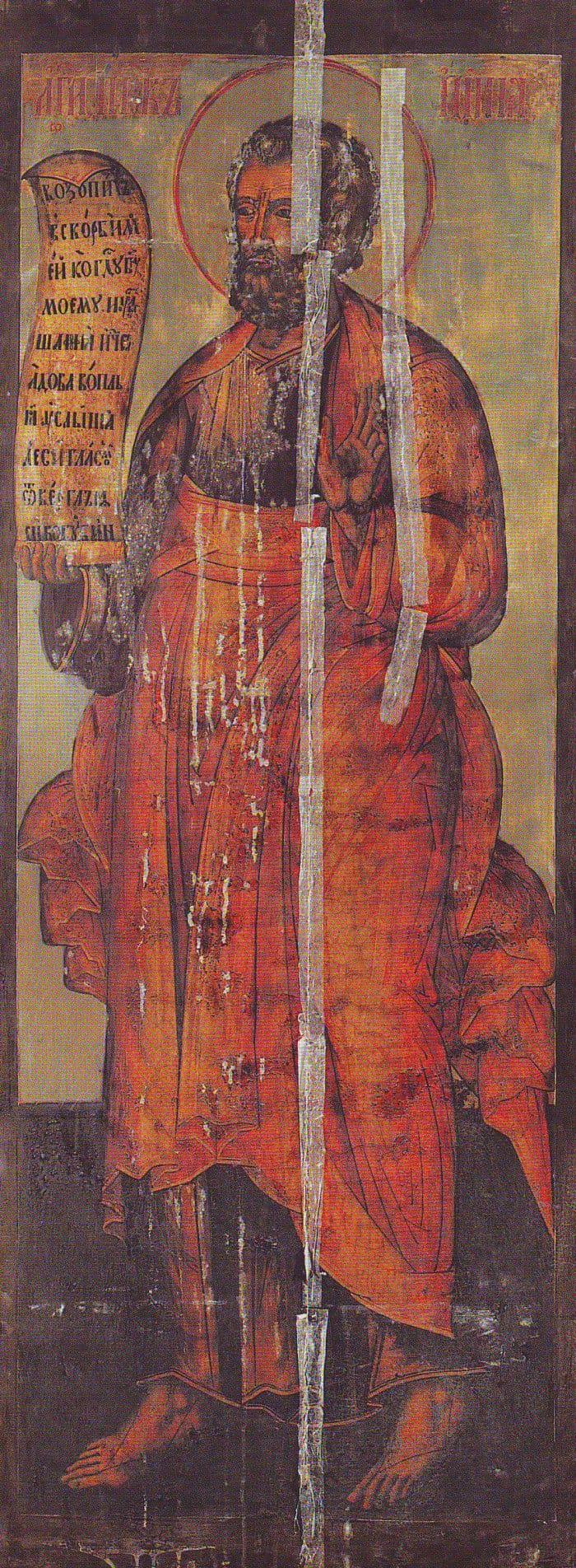 Иона пророк. Россия. Москва. XVII в. Московский Кремль. Вознесенский монастырь. Иконостас (1)