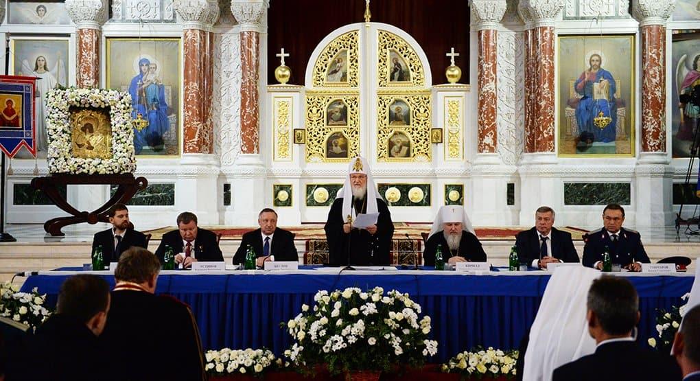 Патриарх Кирилл открыл Всемирный конгресс казаков