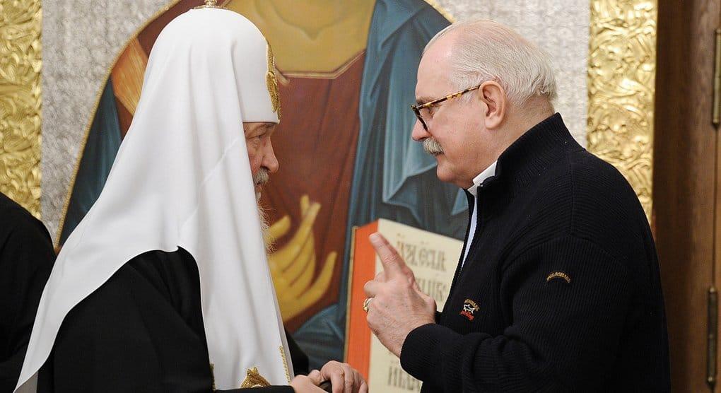 В день юбилея Никиты Михалкова патриарх Кирилл наградил его церковным орденом