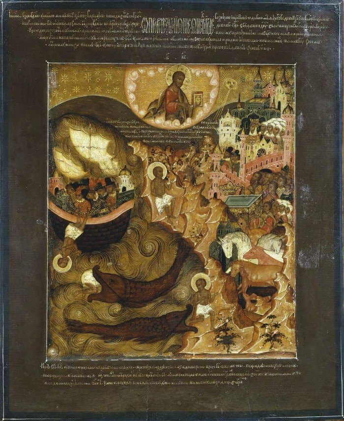 Пррок Иона. Житийная икона XVII в.