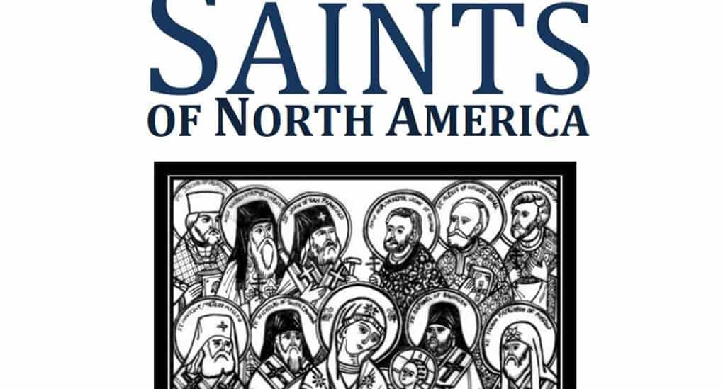 Православная Церковь Америки рассказала в Интернете о своих святых