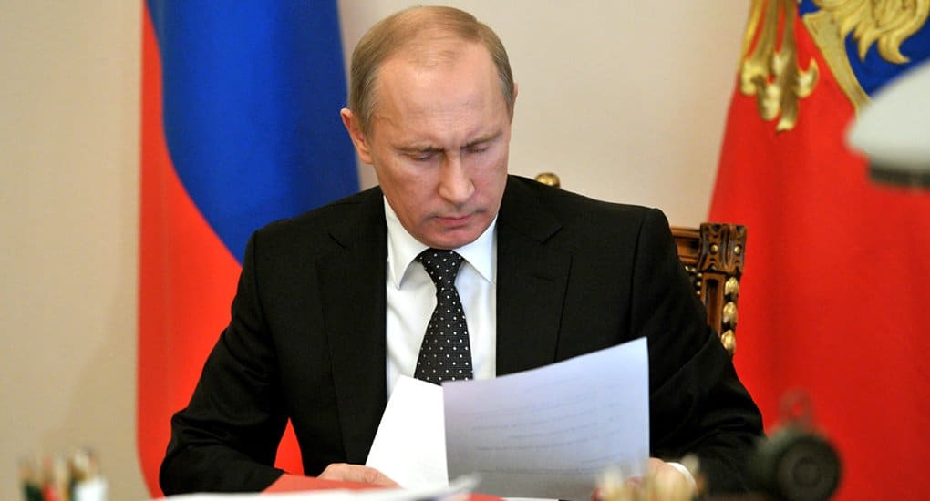 Владимир Путин предложил закон о запрете признания священных текстов экстремистскими