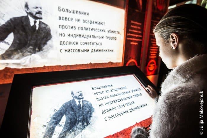 2015-11-04,A23K1024, Москва, Манеж, Моя история, s