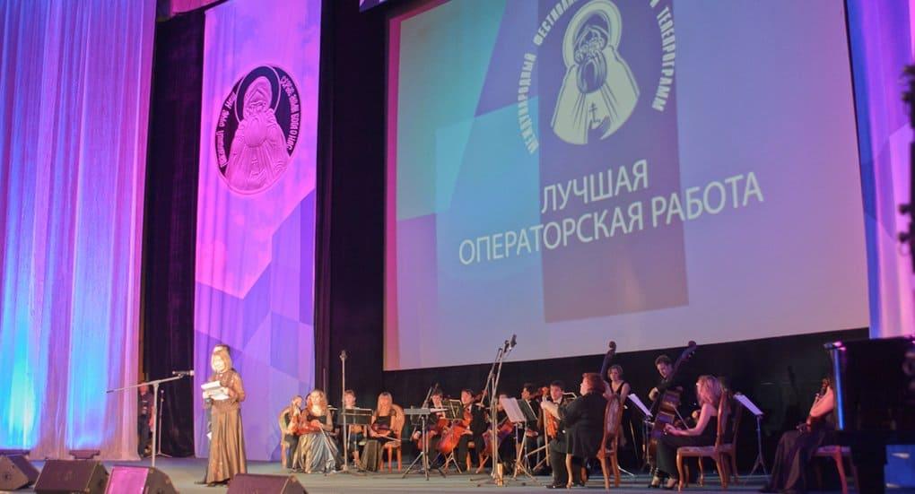 Победителем кинофестиваля «Радонеж» стал фильм о патриархе Тихоне