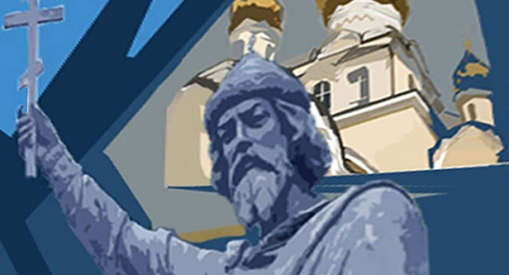 Центр Ярославля украсит граффити святого князя Владимира
