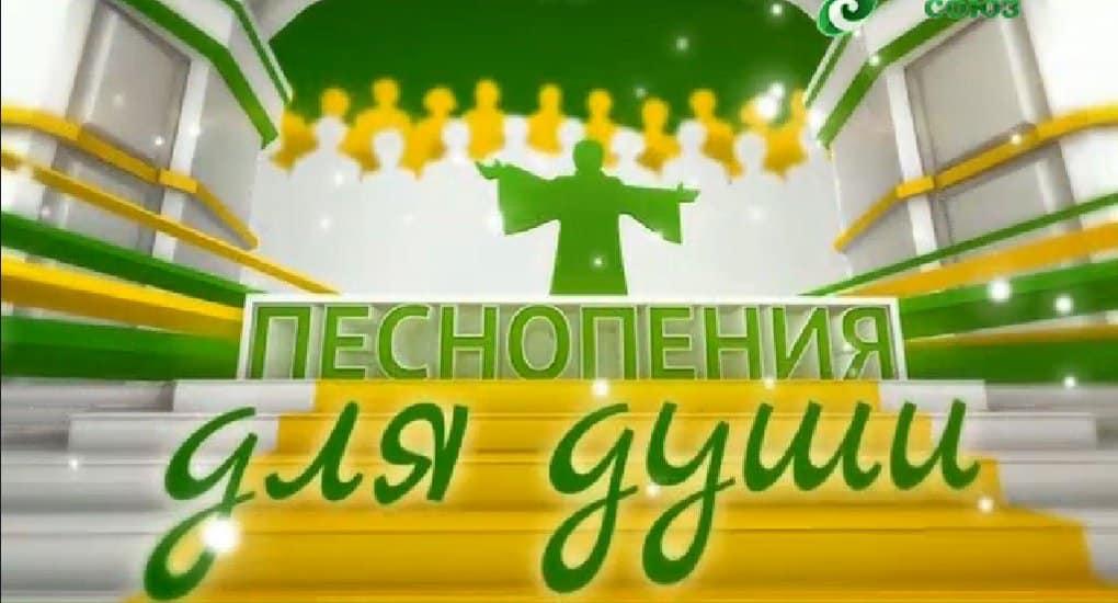 Первый православный музыкальный канал начал вещание через спутник