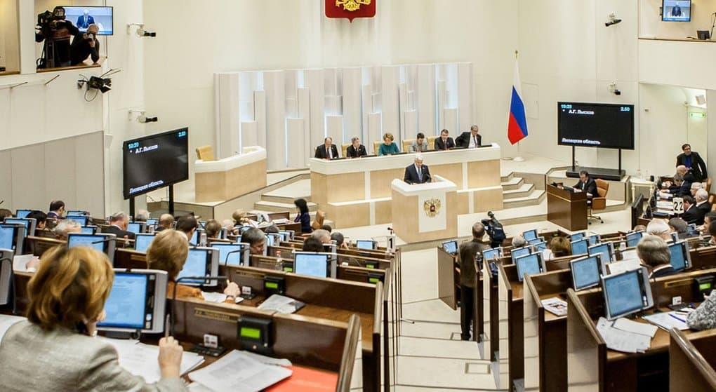 Закон о неподсудности священных книг одобрили сенаторы