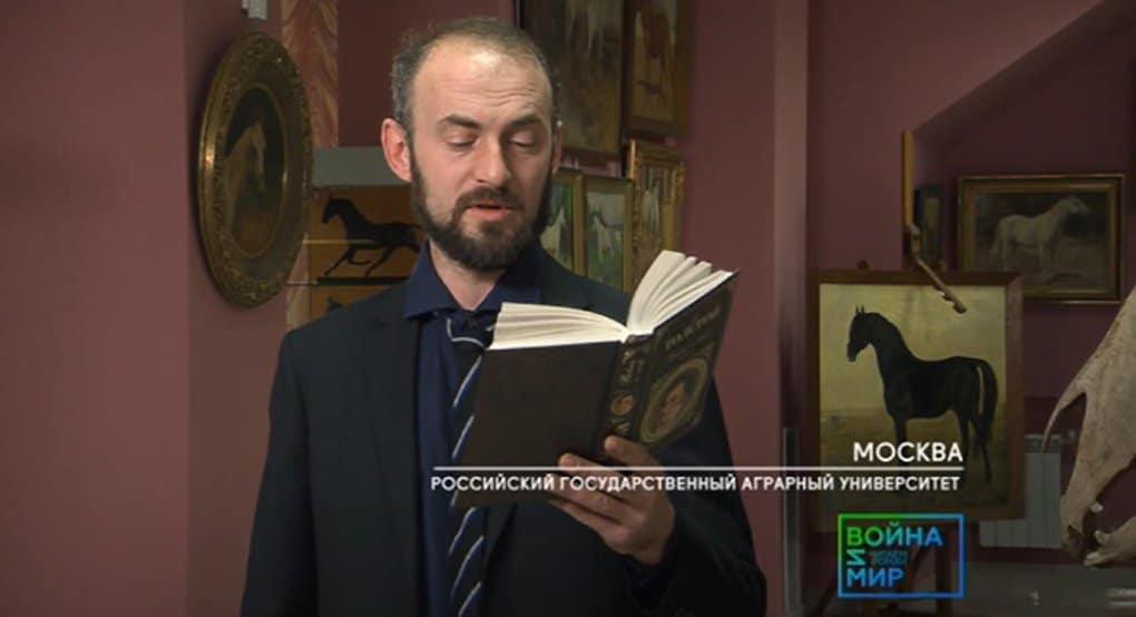 Праправнук Льва Толстого предложил продолжить онлайн-чтения классики