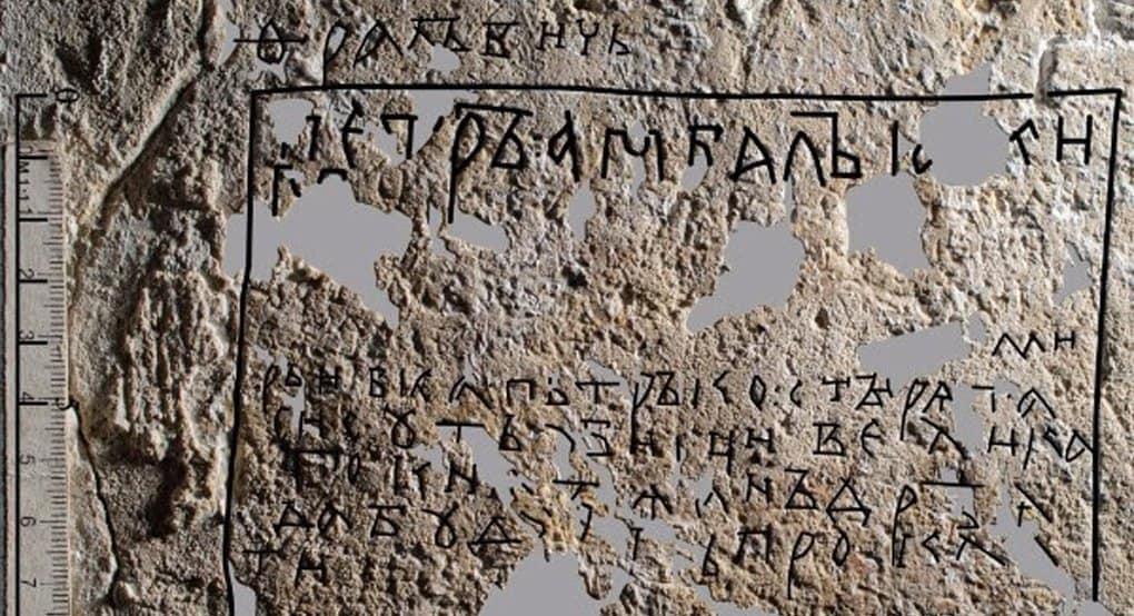 Новые подробности раскрытого убийства XII века удивили историков
