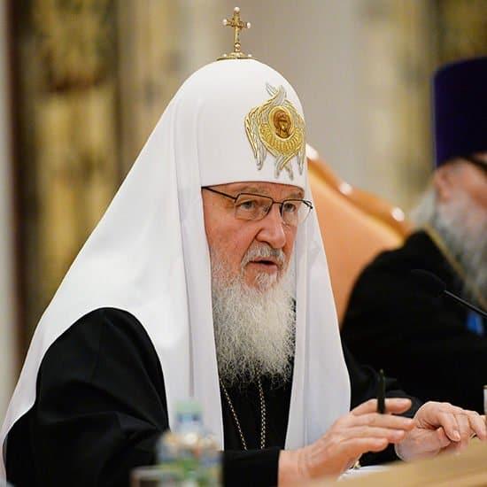 Патриарх Кирилл поставил Церкви задачу бороться с разводами