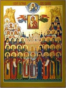 05.02 собор Костромских святых